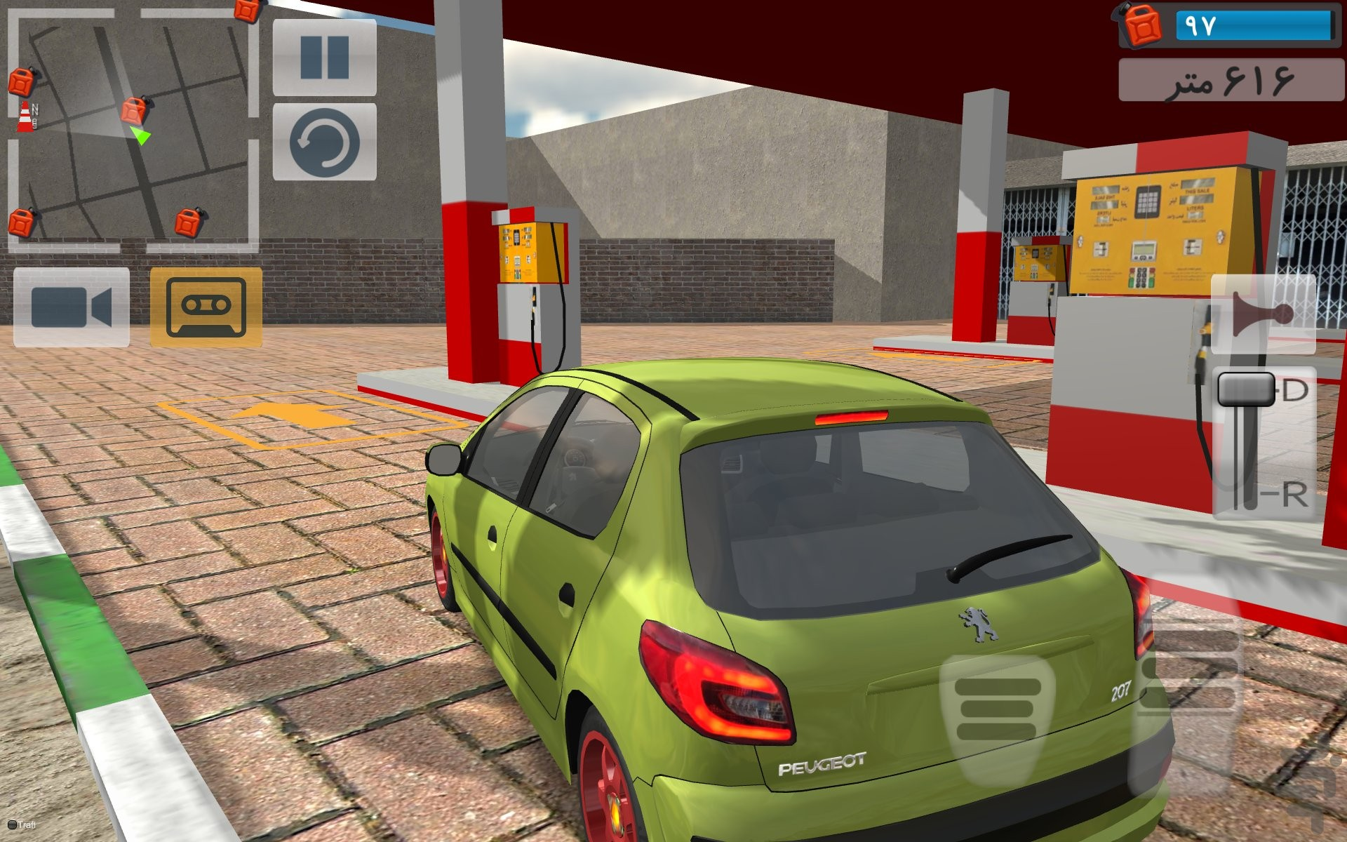 ProParking 2 screenshot