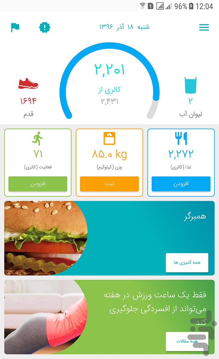 اسلیم شو screenshot