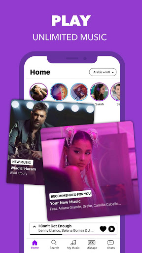 Anghami - The Sound of Freedom screenshot
