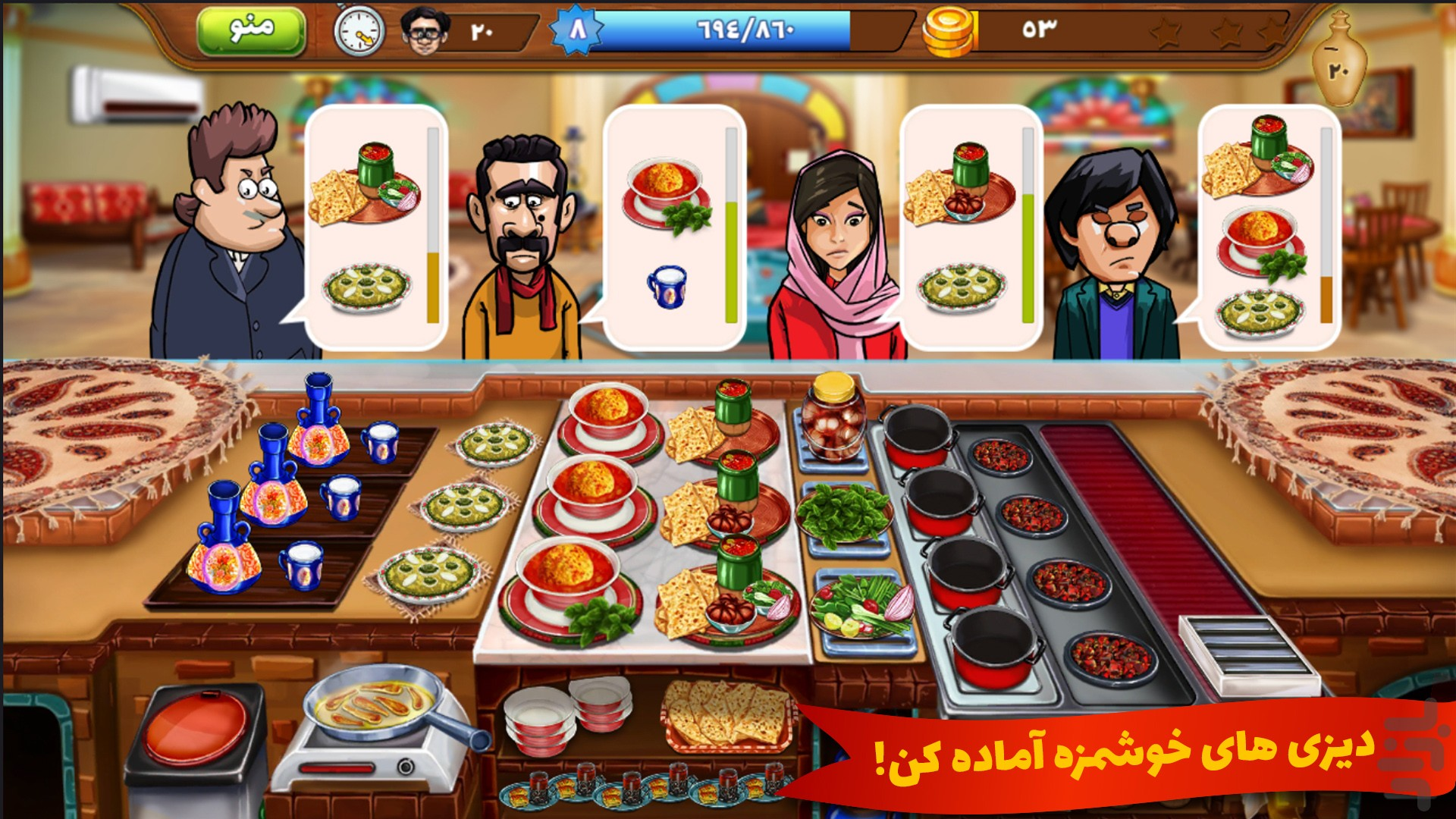 Tablecloth (Cooking Game) screenshot