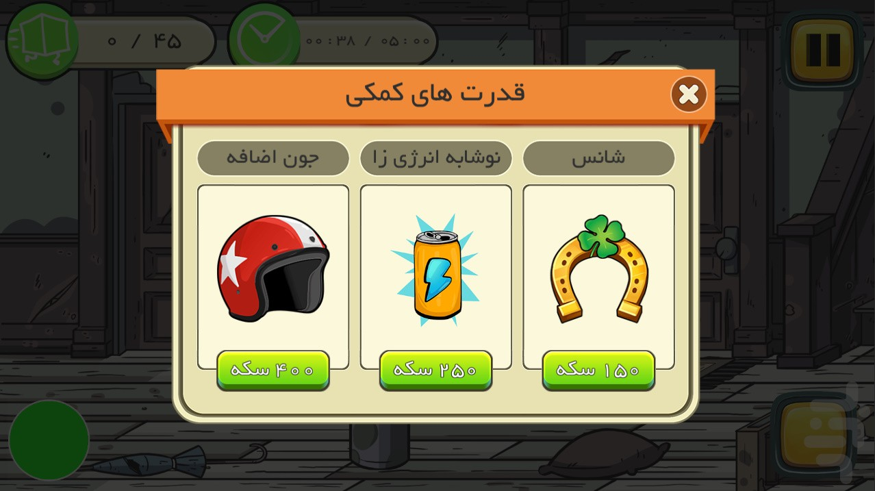 تهران 400 screenshot