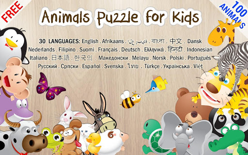 Animals Puzzle for Kids screenshot