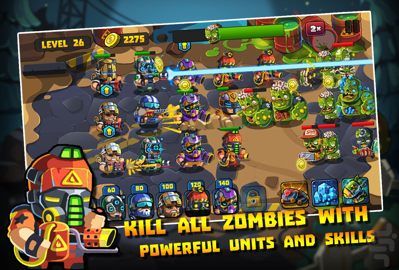 SWAT: Zombie Defense screenshot