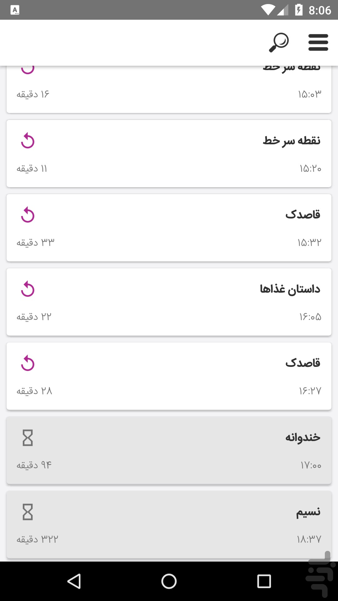 تی وی نت screenshot