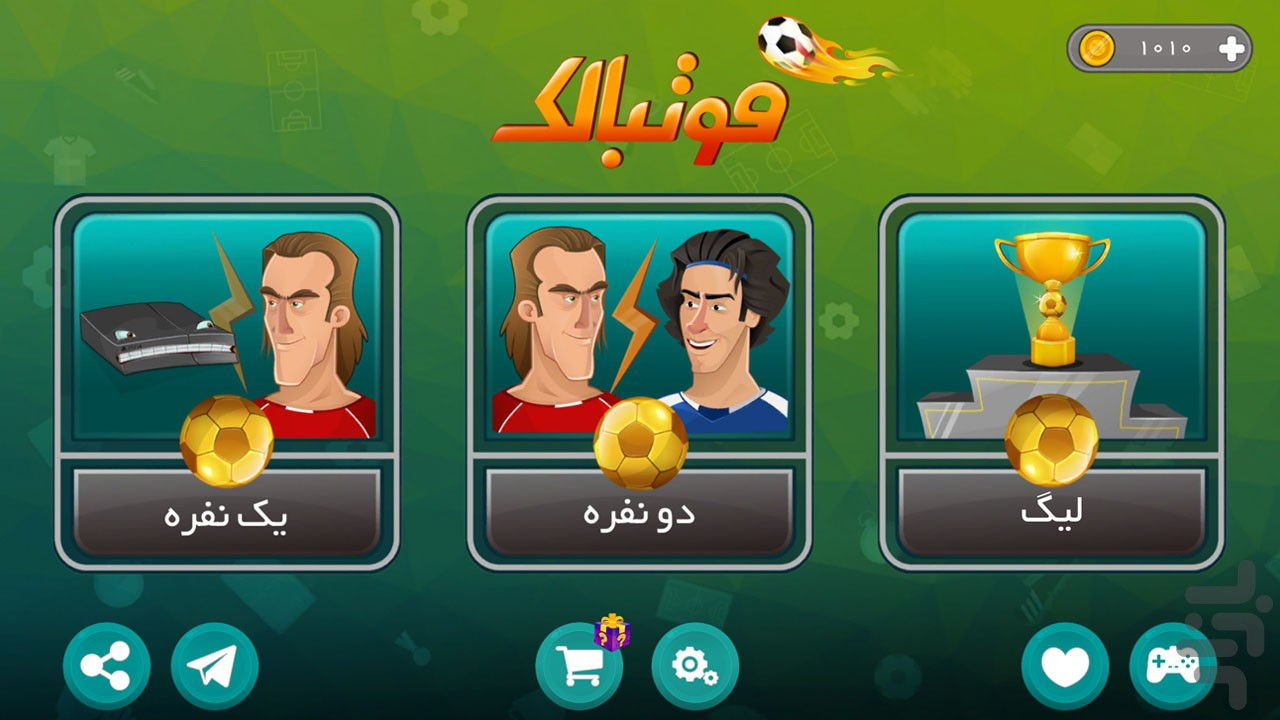 فوتبالک screenshot